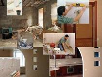 Все виды общестроительных работ, строительно-монтажных работ, ремонтных отделочных работ в Сургуте